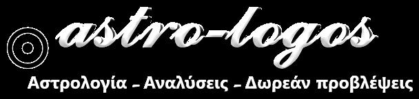astro-logos Logo